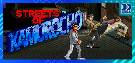 Streets Of Kamurocho Free Download PC Game