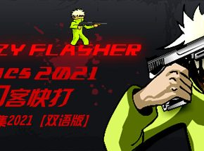 Crazy Flasher Series 2021 Download Free PC Game