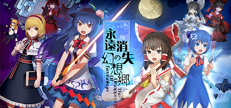 The Disappearing Of Gensokyo Download Free PC Game